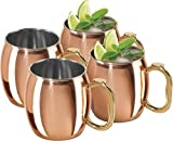 Oggi Copper-Plated 20 Ounce Moscow Mule Drinking Mug, Set of 4 by BigKitchen