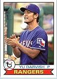 2016 Topps Archives #126 Yu Darvish Texas Rangers Baseball Card in Protective Screwdown Display Case