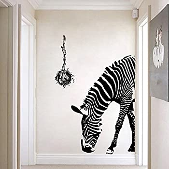 Zebra Wall Decal   Wildlife Wall Stickers   Black And White Wall Decor   Vinyl  Wall