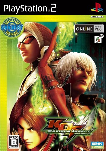 King of Fighters Maximum Impact Regulation A (SNK Best Collection) [Japan Import] (King Of Fighters Maximum Impact 2 Ps2)