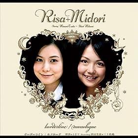 Amazon.com: Borderline: Risa+Midori Starring Minami Tsuda+Shiori Mikami: MP3 Downloads