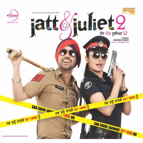 Lock Up Mp3 Mr Jatt: Best Jatt And Juliet 2 Products