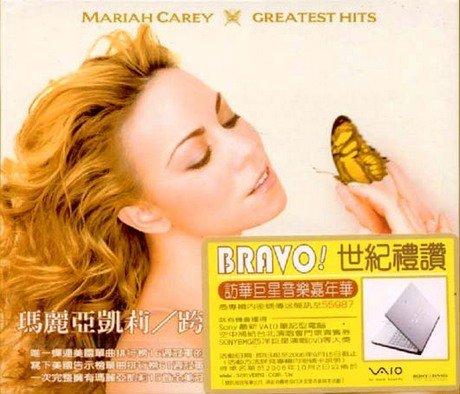 Mariah Carey - Greatest Hits (+1 Bonus Track) by Sony Japan