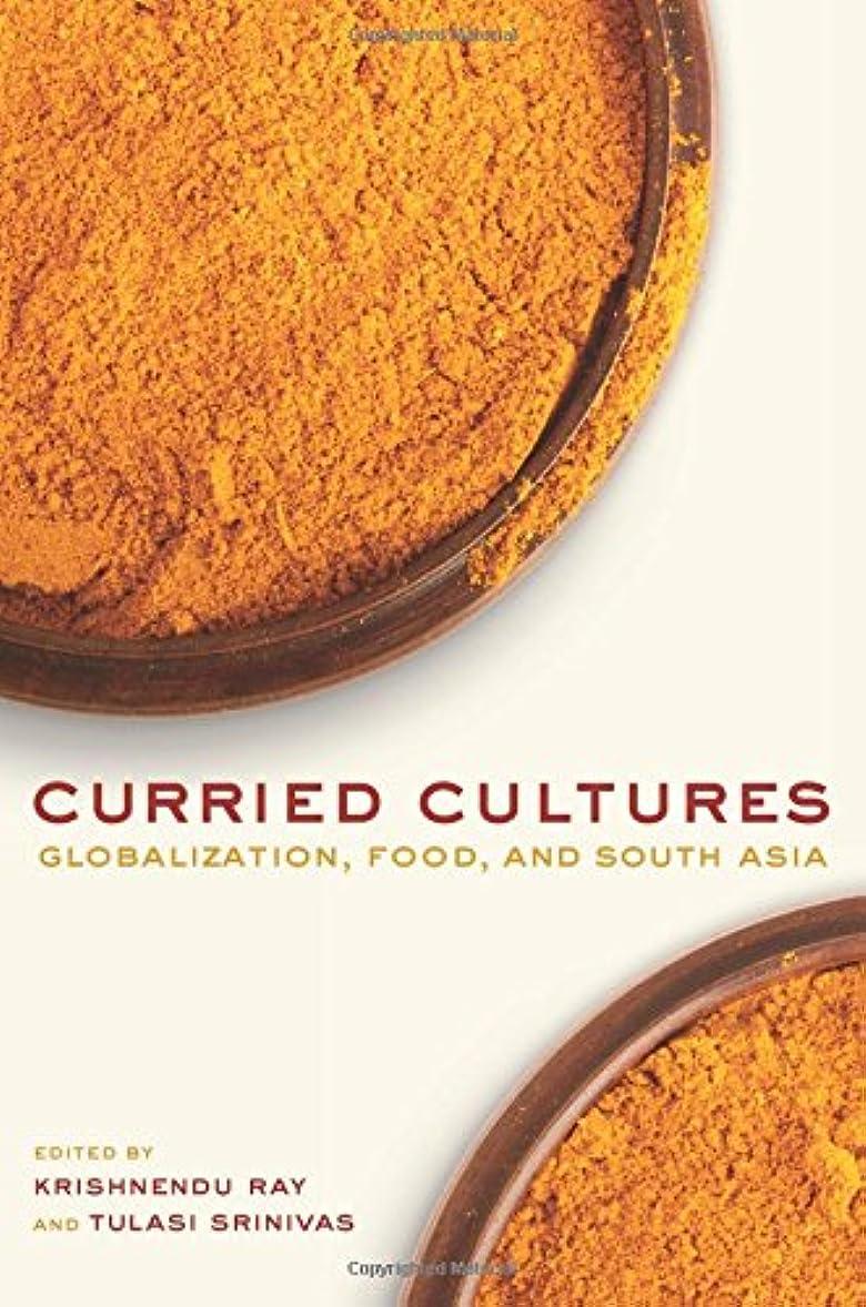 気難しいやさしくコーデリアEating Culture: An Anthropological Guide to Food