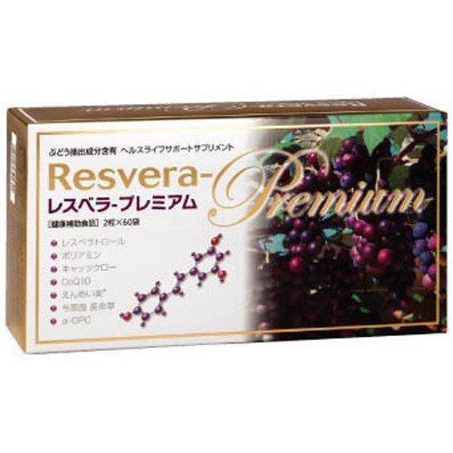 レスベラプレミアム 2粒×60袋 B00TSC8J4K