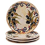 Certified International Umbria Salad/Dessert Plates (Set of 4), 8.5'', Multicolor