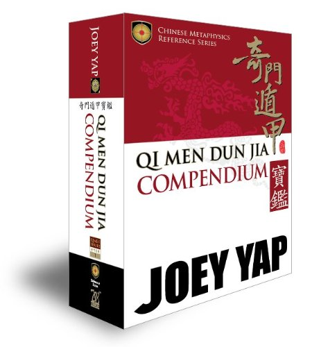 Qi Men Dun Jia Compendium (second edition) -  Joey Yap, 2nd Edition, Hardcover
