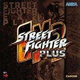 ストリートファイターEX2 プラス ― オリジナル・サウンドトラック