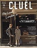 CLUEL(クルーエル) 2018年 11 月号 [雑誌]