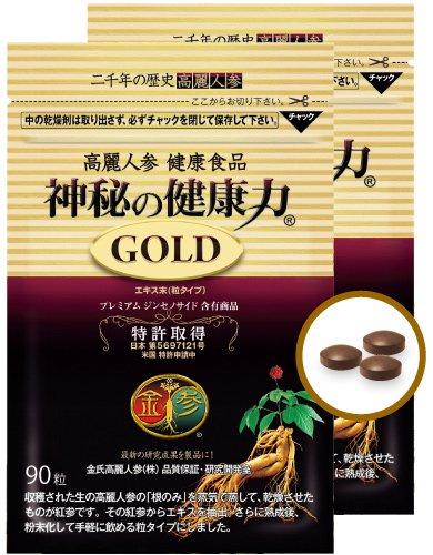 高麗人参 粒タイプ 神秘の健康力 GOLD 90粒入り 2個 まとめ買い B00JUGM1JI