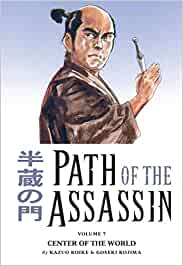 Path of the Assassin Volume 7: v. 7: Amazon.es: Kazuo Koike ...
