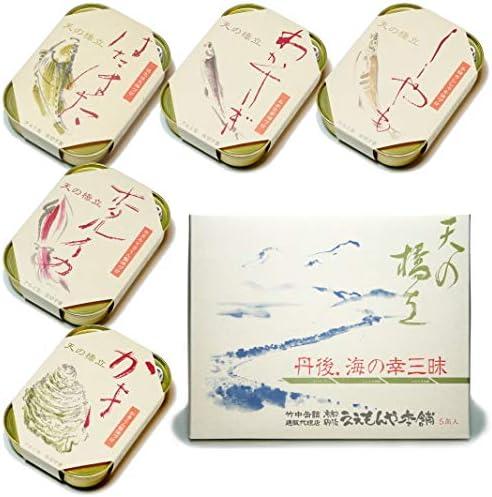 【産地直送】竹中缶詰ギフト5R 寿(紅白結切り)+包装