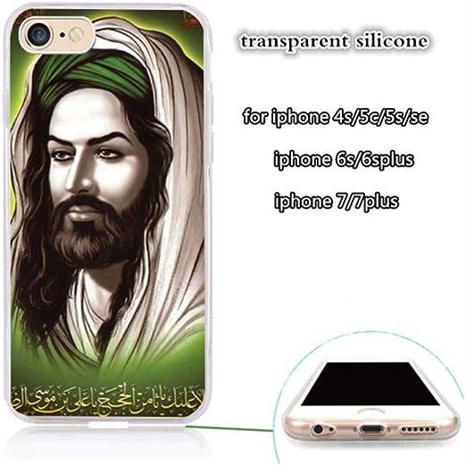 Ali Shia Islam Imam Holy Najaf Shrine iphone case