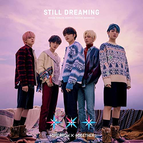 TOMORROW X TOGETHER - STILL DREAMING(첫 한정반B)(CD+DVD+포토북)