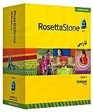 Software : Rosetta Stone Homeschool Persian (Farsi) Level 1 including Audio Companion