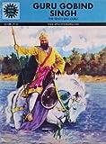 Guru Gobind Singh (588)