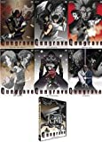Gungrave Complete Collection Set