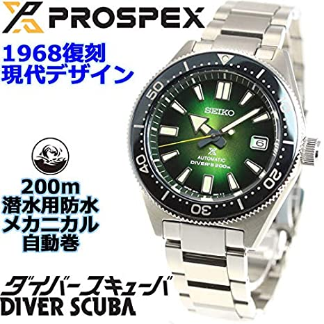 b24c1b0cfc Amazon   [セイコー]SEIKO プロスペックス PROSPEX ネット流通限定モデル ダイバースキューバ ヒストリカルコレクション  メカニカル 自動巻き 腕時計 メンズ SBDC077 ...