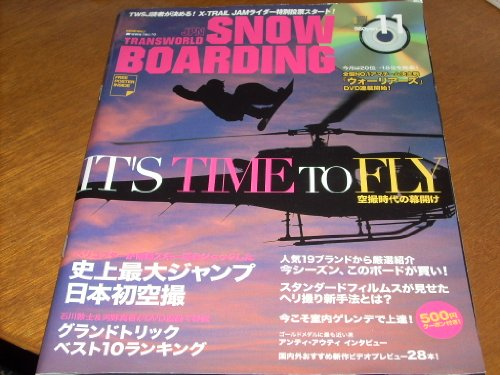 JPN TRANSWORLD SNOW BOARDING Time to Fly Issue Nov 2005 - 2006 Series #3 Foldout Poster of Mutsuo Yamaguchi Frontside 360 STILL ATTACHED! (Time to - Glasses Skiing Oakley