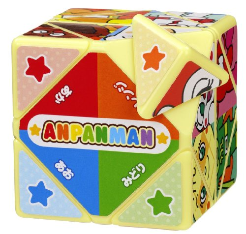 Cube Cum educational play in Anpanman finger by Bandai