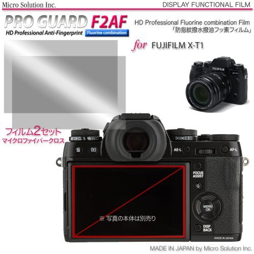Micro Solution Digital Camera Anti-Fingerprint, Hydrophobic, Oleophobic HD Display Protection Film (Pro Guard F2AF) for Fujifilm X-T1 // PGF2AFFFT-A