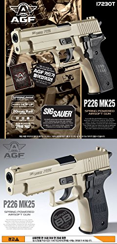 アカデミー P226 MK25 TAN #17230T SPRING POWERED AIR SOFT GUN SIG SAUER
