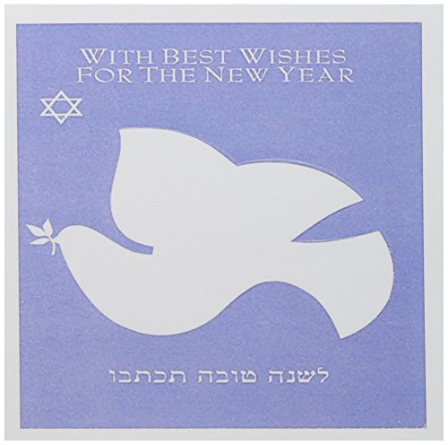 Jewish Card (3dRose Set of 12 Greeting Cards, Jewish New Year with Peace Dove (gc_153789_2))