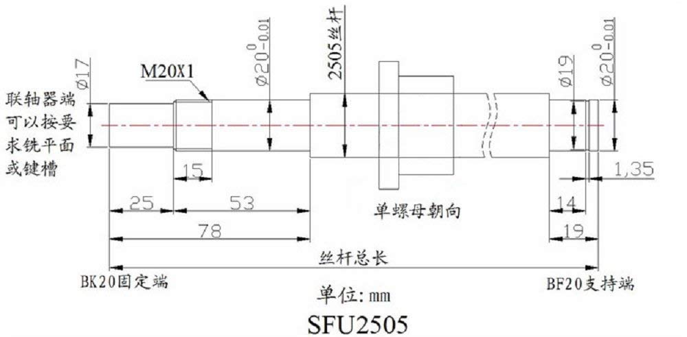 700mm Length Approx 27.56inch TEN-HIGH Ball Screw CNC Parts SFU1605 RM1605 16mm 700mm with Metal Deflector Ball Screw nut BK//BF12 End Supports+1pcs Coupler with end Machining