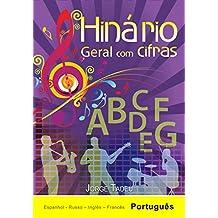 Hinário Geral com Cifras (Portuguese Edition)