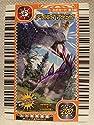 古代王者 恐竜キング カード わざカード テイルスマッシュ 019