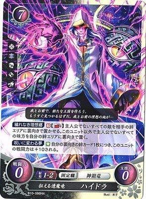 Anankos B10-086 HN Fire Emblem 0 Cipher Card Game The Crazed