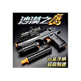 Le D1A-1 Desert Eagle high-speed electric water gun to fight even children's toy gun