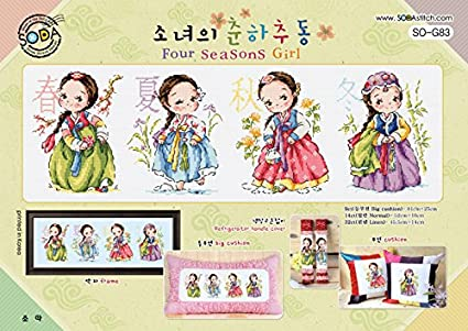 SODA Cross Stitch Pattern leaflet SO-K7 Korean Folk Tales authentic Korean cross stitch design chart color printed on coated paper