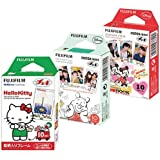 Fuji Instax Films Disney Mickey - Pooh - Hello Kitty Set for Instax 7s - 50s - Polaroid Mio - Polaroid 300 - Diana Instant Back+