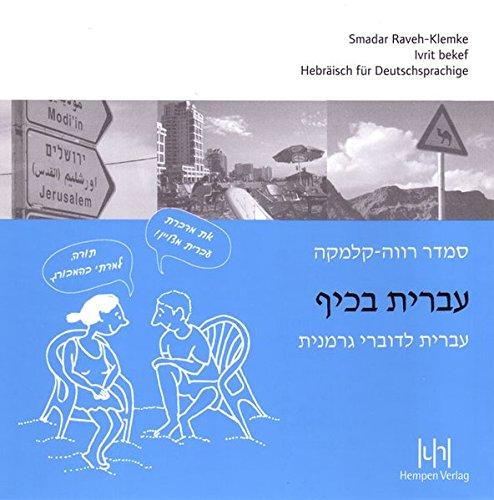 Ivrit bekef - Audio-CD: Hebräisch für Deutschsprachige