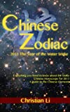 Chinese Zodiac 2013 The Year of the Water Snake