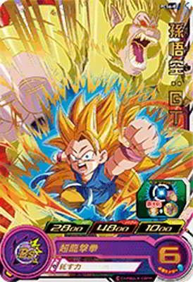 Amazoncom Super Dragon Ball Heroes Pcs 6 02 Son Goku Gt Toys