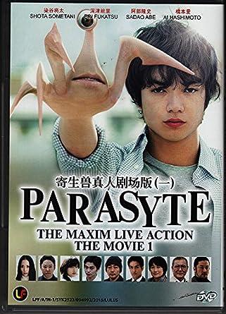 Amazon Com Parasyte Live Action Movie Japanese Movie With English Sub Kunimura Jun Taki Pierre Abe Sadao Hashimoto Ai Fukatsu Eri Sometani Shota Movies Tv