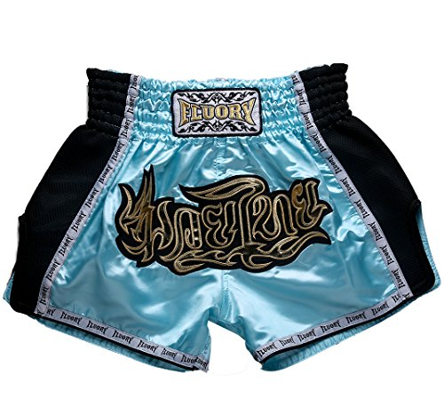 FLUORY Muay Thai Fight Shorts,MMA Shorts Clothing Training Cage Fighting Grappling Martial Arts Kickboxing Shorts ()