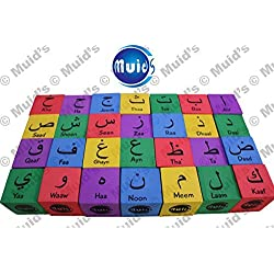 Muid's ? ARABIC ALPHABET and NUMBER LEARNING BLOCK Toy Set - 28 Pack, Soft, Safe, Durable + Helps Children with Quran - Great Stacking Puzzle Game Gift for Kids by Muid's