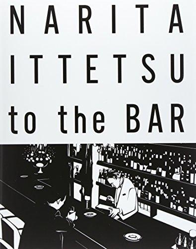 成田一徹to the BAR