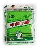 Genuine Korean Exfoliating Scrub Bath Mitten 20pcs -14 - Best Reviews Guide