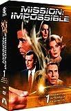 Mission : impossible, saison 1 - Coffret 7 DVD
