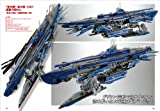 Arpeggio of Blue Steel - Ars Nova - Blue Collection