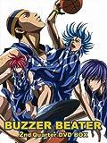 BUZZER BEATER 2nd Quarter DVD-BOX