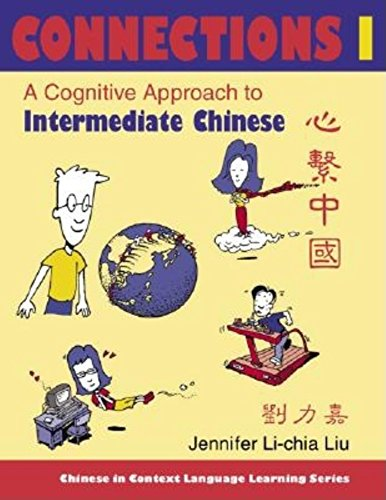 Connections I [text + workbook], Textbook & Workbook: A Cognitive Approach to Intermediate Chinese (Chinese in Conte