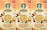 Starbucks VIA Ready Brew Pumpkin Spice Latte 15 Servings (3 Pack/Boxes) 5 Packets Each Box
