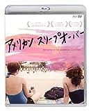 「アメリカン・スリープオーバー」2枚組ブルーレイ&DVD [Blu-ray]