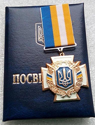 Patriot of Ukraine Ukrainian Patriotic Political Historical medal Euromaidan award