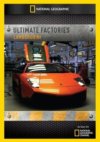 ultimate-factories-lamborghini